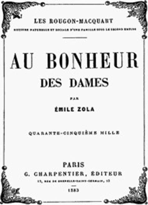 Au bonheur des dames - Emile Zola | Livre audio gratuit | Mp3
