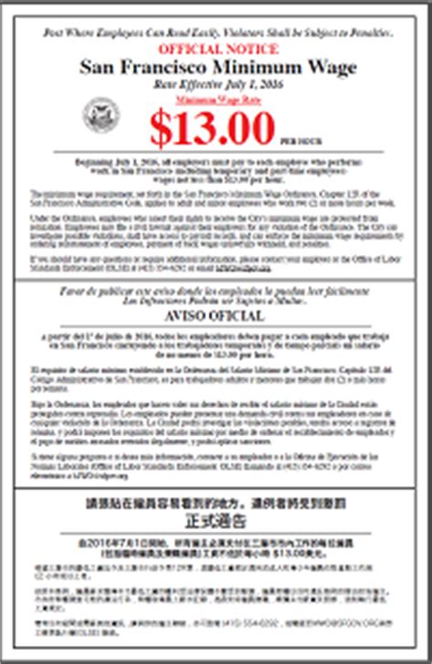 California Labor Code Section 202 by Minimum Wage Ordinance Mwo Office Of Labor Standards