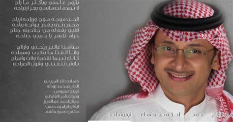 تحميل البوم عبد المجيد عبد الله 2012 الجديد كامل مدونه افنان مشاهده اونلاين افلام عربي افلام