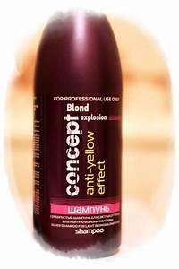 Шампунь для поврежденных активатор роста волос золотой шелк