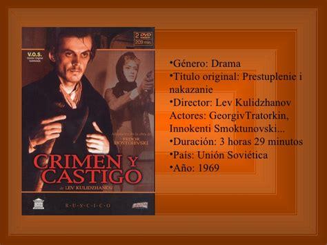 cine rusia crimen y castigo quot crimen y castigo quot en el cine