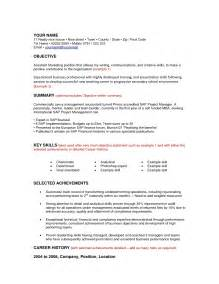 the amazing career change resume objective resume format web
