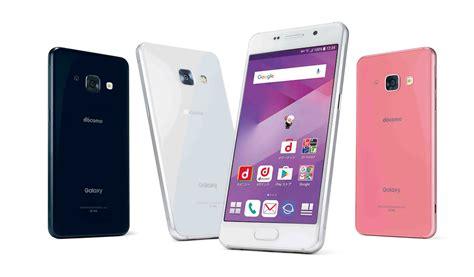 Harga Samsung Z 7 harga dan spesifikasi samsung galaxy note 7 inchi harga c