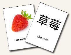 printable chinese flash cards semanda com printable mandarin chinese flash cards pdf