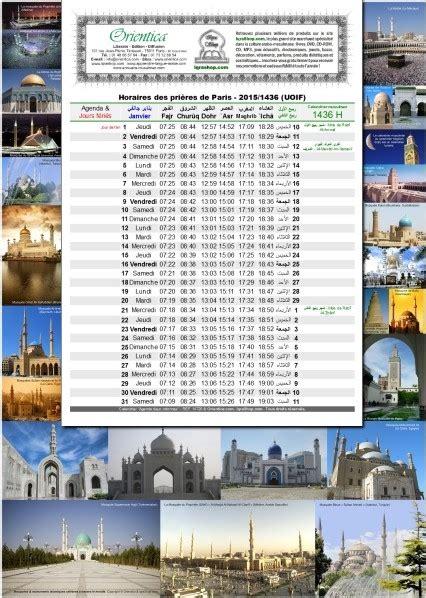 ã E 0 Calendrier Musulman Calendrier Musulman Heures Des Pri 232 Res 2018 1439 1440h