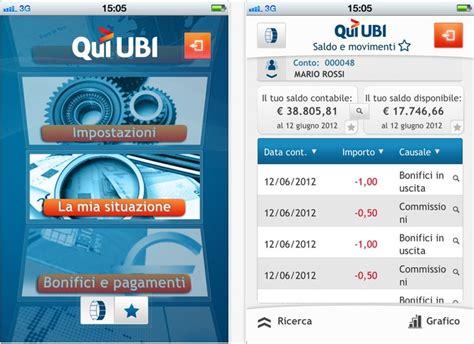 quiubi mobile qui ubi banking si aggiorna ed 232 sempre pi 249