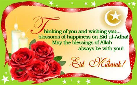 Peci Al Mubarok 187 eid l adha mubarak known as feast of sacrifice
