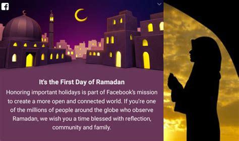 ramadan mubarak wishes facebook celebrates  day