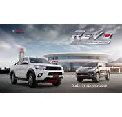 Posted On November 9 2015 At 1366 &215 768 In Toyota Hilux Revo