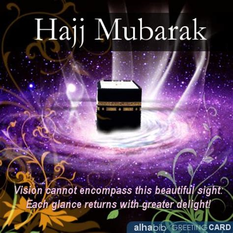 free hajj greeting card templates new hajj mubarak greeting cards alhabib s