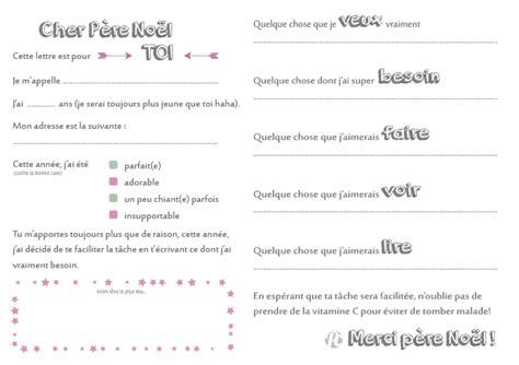Exemple De Lettre Au Pere Noel Pour Adulte Lettre Au Pere Noel Pour Adulte Mod 232 Le De Lettre