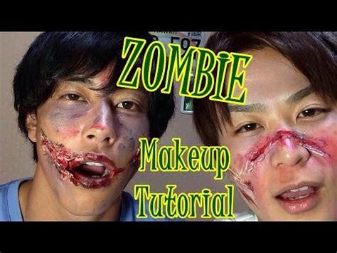 zombie tutorial youtube ゾンビメイク zombie makeup tutorial youtube