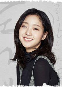 Goblin Ji Eun Tak ji eun tak goblin tvmaze