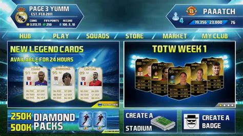 ultimate team layout fifa 16 ultimate team menu design new features ft new