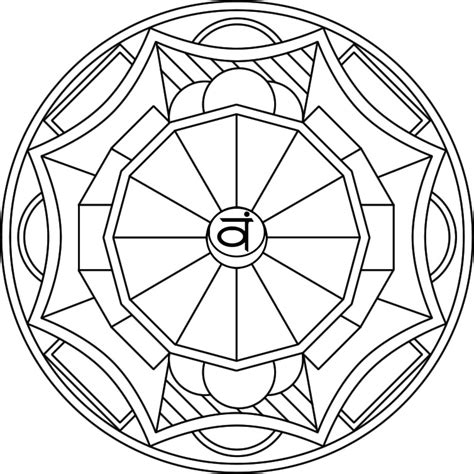 free coloring pages of chakra mandala
