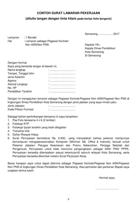 Lowongan Kerja Non PNS Dinas Pendidikan Besar Besaran Tahun 2017 [ 723 Formasi] - Rekrutmen