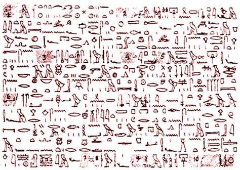 el papiro egipcio el primer libro de la historia papiro tulli