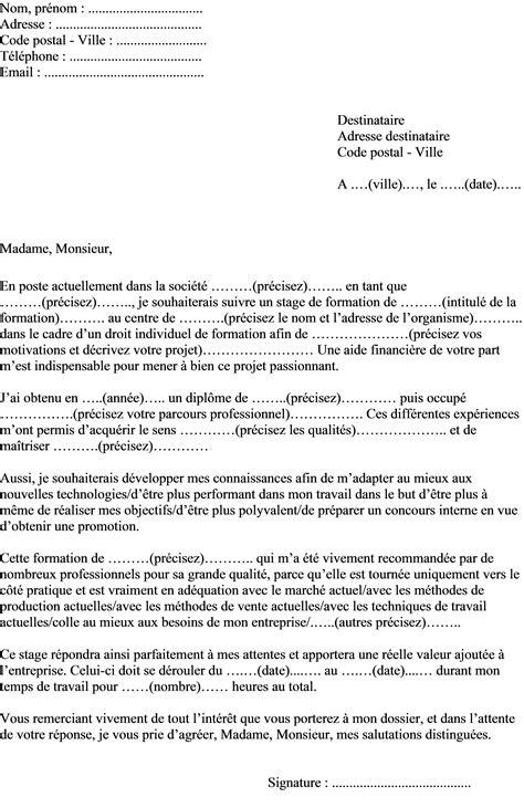 Conseil Lettre Fongecif mod 232 le de lettre motivation pour un droit individuel de
