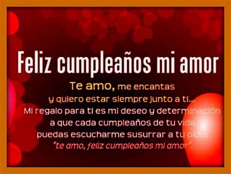 imagenes y frases de cumpleaños para mi novia mensajes para felicitar por cumplea 241 os a mi novio