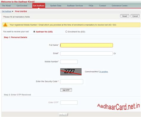 Find By Name How To Find Aadhaar Card Number By Name Aadhaar Card