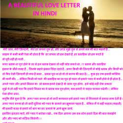 Break Letter Boyfriend Hindi break up letters for him her how to write a sad breakup letter