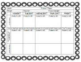 after school lesson plan template weekly editable toddler lesson plan template