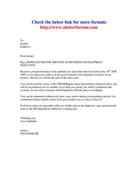 best photos of employee promotion letter promotion