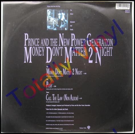 prince money don t matter 2 totally vinyl records prince money don t matter