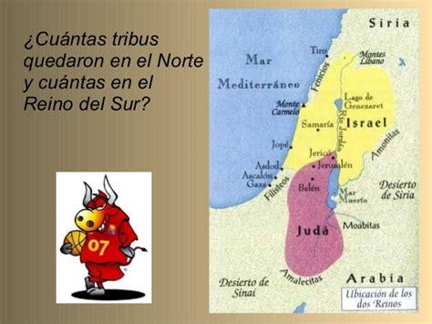 el reino del norte 8490605556 1 la divisi 243 n del reino