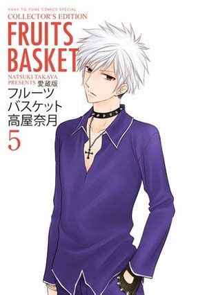 fruits basket collector s edition vol 3 fruits basket collector s edition vol 5 fruits basket