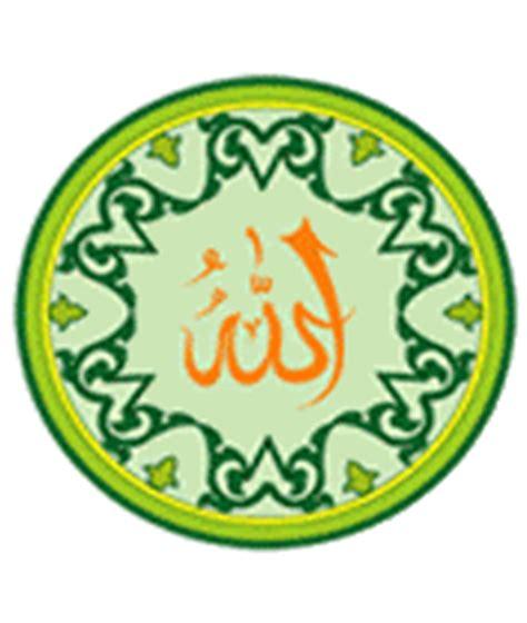 wallpaper kaligrafi gif gambar animasi gerak islam buat powerpoint