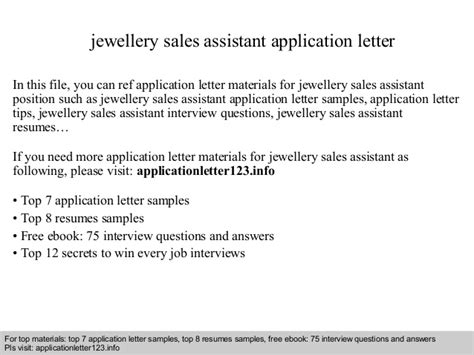 application letter as a sales in a boutique jewellery sales assistant application letter