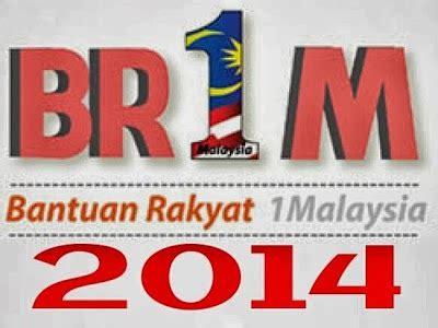 br1m bantuan rakyat 1malaysia cerita harian borang bantuan rakyat 1 malaysia br1m