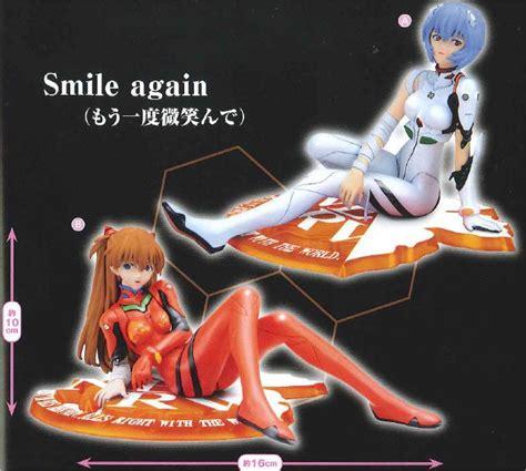 Sega Flash A Smile Ver 1 5 Ayanami Rei ex ayanami rei flash a smile ver my anime shelf