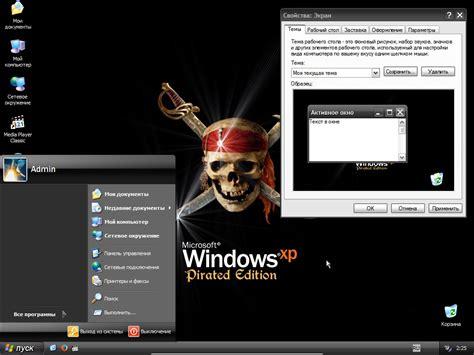 Windows Xp Pro Sp3 Black Edition 2015 windows xp pro sp3 black edition v 2015 3 20 х86 eng rus noname