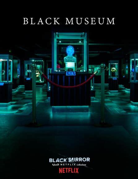 black mirror season 4 release date black mirror season 4 release date confirmed 10z