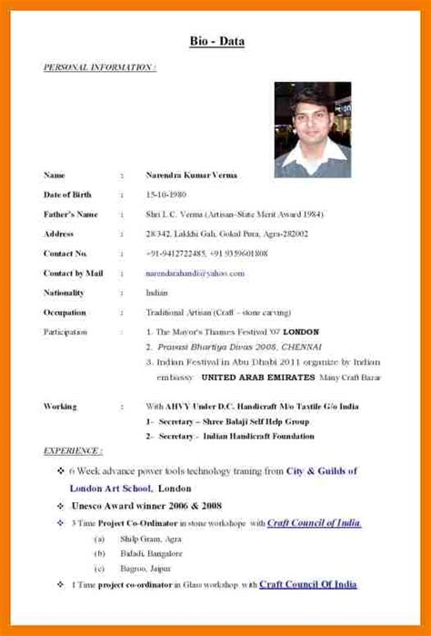biodata format in ms word sle resume bio data 1 company biodata format simple