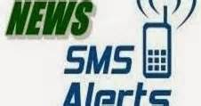 free sms alerts on mobile free sms news alerts on mobile in pakistan pakistan hotline