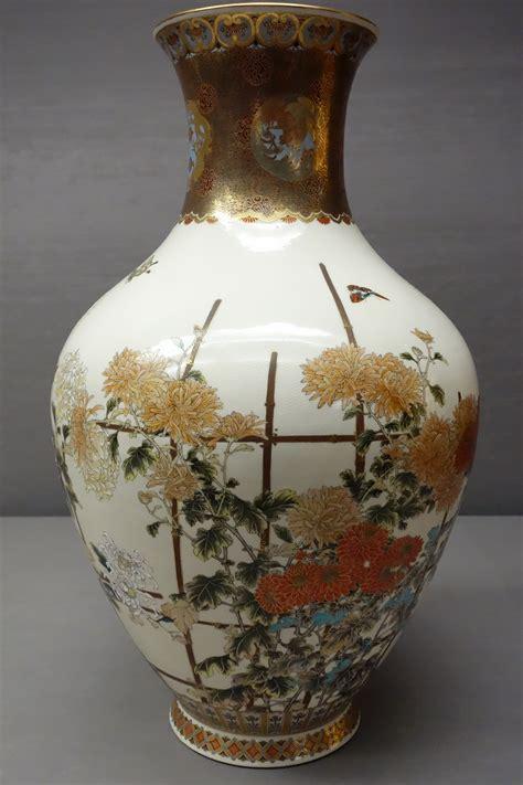 Big Flower Vase Design by File Large Vase By Taizan Yohei Ix 1856 1922 1892 World