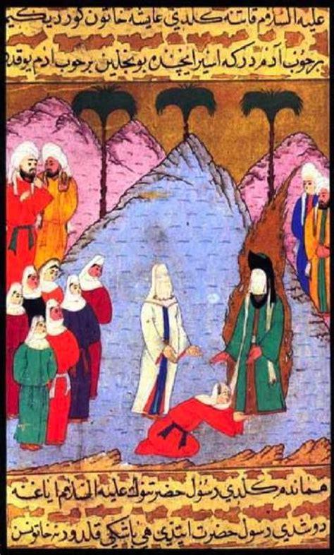 biography prophet muhammad wives 15 important muslim women in history 171 ballandalus