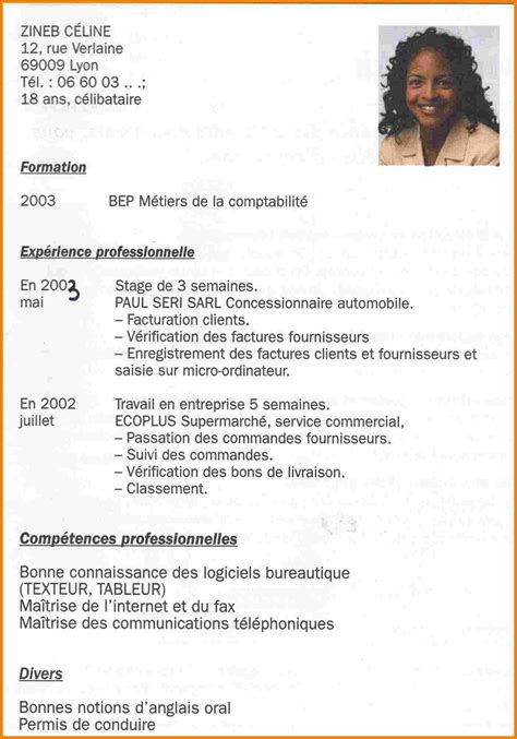 Cv Pour Stage by 14 Exemple De Cv Pour Stage Waynes Boro Country Club
