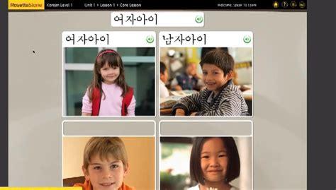 rosetta stone korean rosetta stone korean with audio companion free download