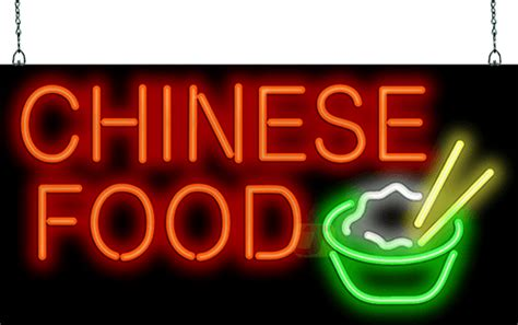 chinese food large neon sign fe   jantec neon