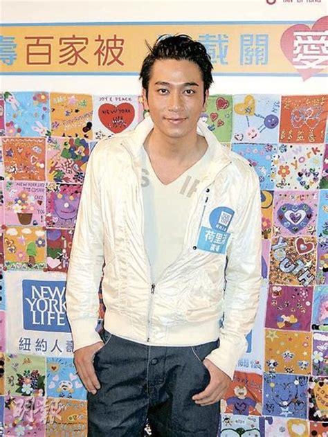actor hong kong chinese hong kong tvb actor profile ron ng hot hong kong