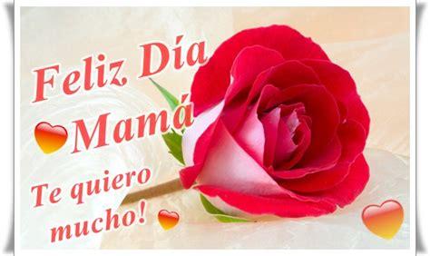 imagenes feliz dia de la madre facebook im 225 genes del d 237 a de la madre bonitas con frases y mensajes