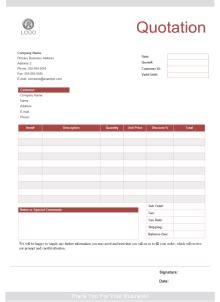 quotation form  quotation form templates
