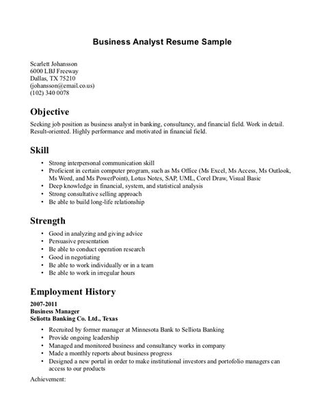 business analyst resume out of darkness