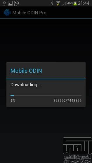 mobile odin apk طريقه جديده لتحديث جهازك مكسور الحمايه بدون ان تخسر كسر