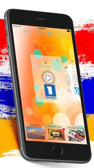 laste ned filmer shot caller online armenian tv last ned og installer ios