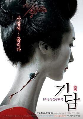 film horror asia top poster film horror asia extreme foto